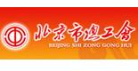 北京市总工会案例