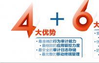 网康上网行为管理首家荣获IPv6 Ready认证